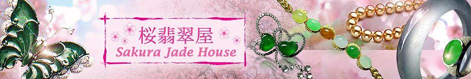 Sakura Jade House