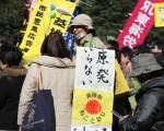 東京での大規模反核デモ