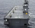 大型艦船「ひゅうが」
