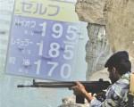 緊迫する中東情勢。2008年にはレギュラーガソリンが185円まで跳ね上がった。石油ショックの危機が迫る