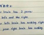 生物学の授業