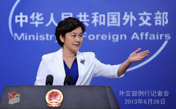 華春瑩報道官 : 『'修正したばかり'中国の歴史によると..... 尖閣諸島が中国の領土! 』