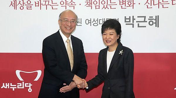 別所浩郎駐韓日本大使