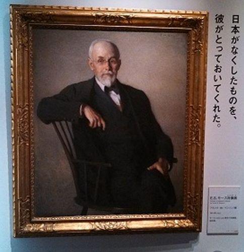 日本がなくしたものを, 彼がとっておいてくれた....エドワード・モース