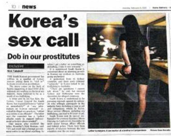 豪州韓国売春婦への取締
