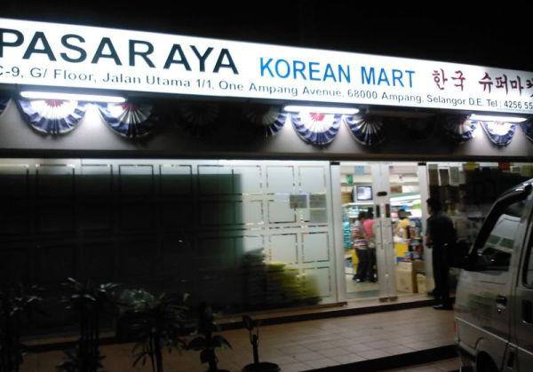 マレーシアで, すべての外国の大使館は、アンパン 通り( Ampang Road )に位置している.  あなたが売春斡旋業者とのコネクションを持っている場合, 韓国売春婦を取得するのは非常に簡単です.
