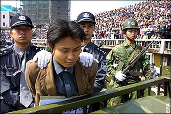 中国銃殺による公開処刑