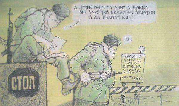 私はフロリダの叔母から手紙を受け取った, 彼女はこのウクライナの状況はすべてオバマ氏のせいだと言ってくれました. 馬鹿馬鹿しい ! (⌒‐⌒) ! (⌒‐⌒) ! (⌒‐⌒) !