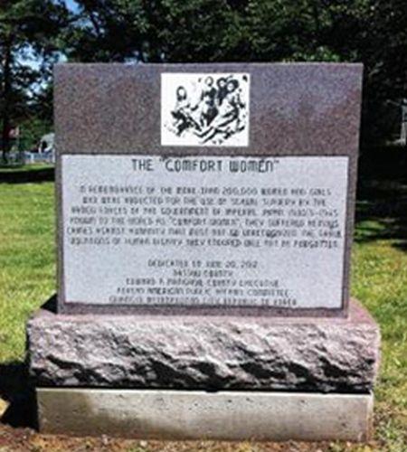 ニューヨーク州ウエストバリーの慰安婦碑