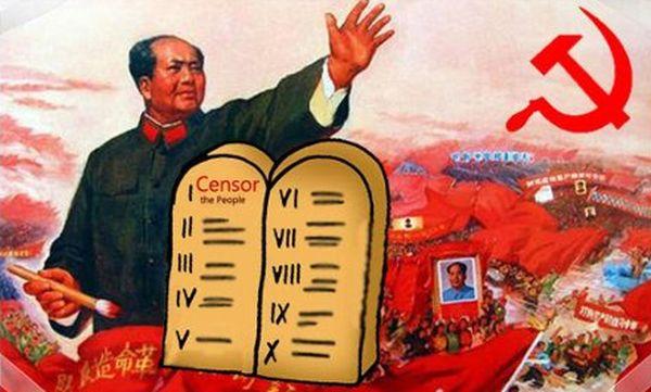 「中華民族の復興」.....毛泽东バンザイ !