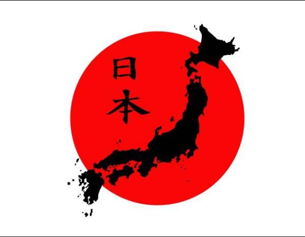 日本を舐めるんなっ !