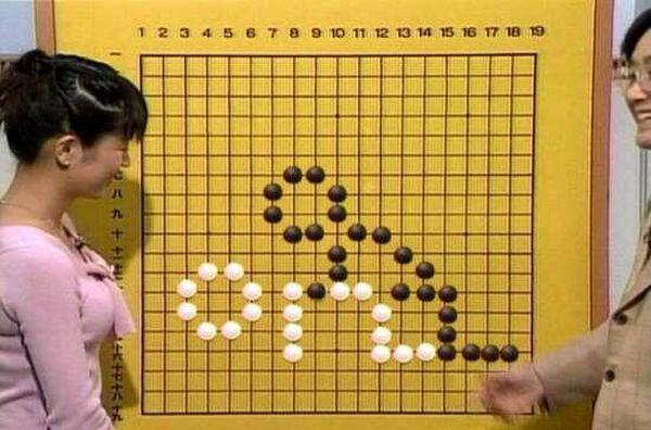 囲碁好きな習主席.....慎重に見てください, (^_^)〜♪