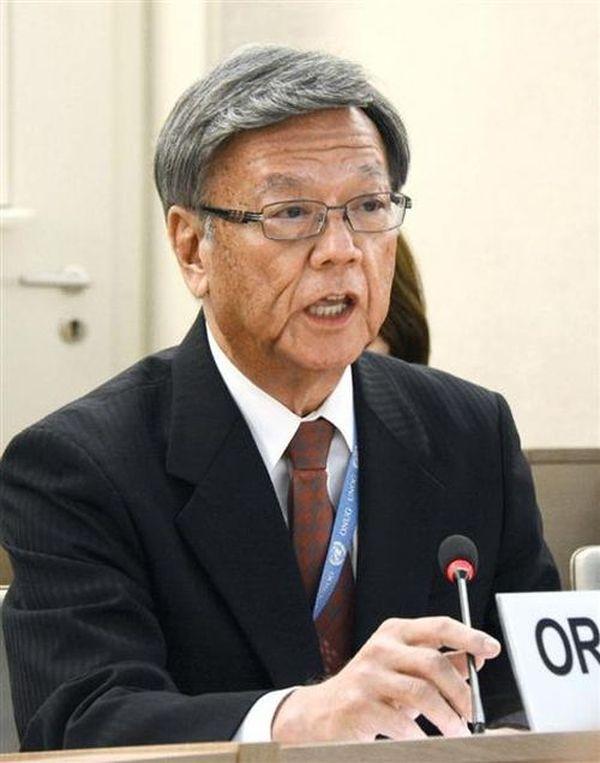 沖縄知事国連での演説, 国益損なう軽率な行為だ ! 眼前の危機に ...