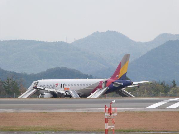広島空港着陸失敗 ! 原因はまだ特定されていない