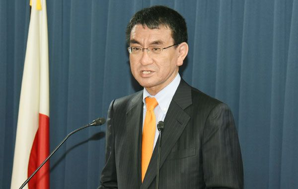 やっと大臣になった !!! 昇進のこと, おめでとうございます....河野太郎行革担当相