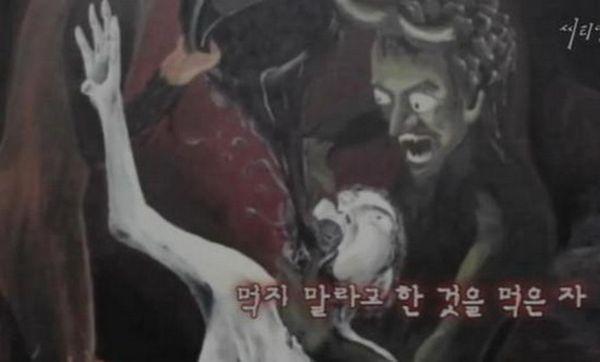 「ヘル朝鮮」