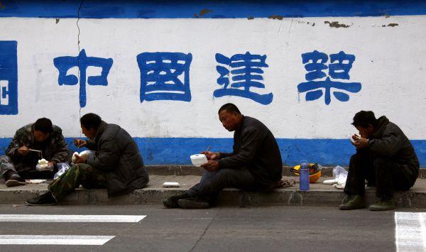 中国....安い人件費