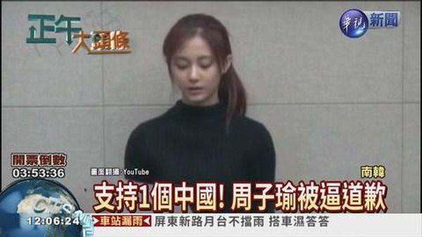 ツウィの謝罪映像を見て, 台湾全国市民たちも共産中国強制謝罪要求の振る舞い....怒っていった!