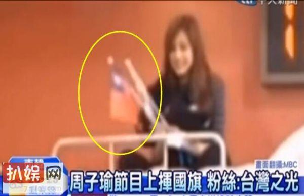 「出身地・台湾の旗を振るのは自然な姿だ !」