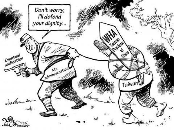 八年間共産中国の「保護」下の「臆病馬英九政権」, しょうがないわ