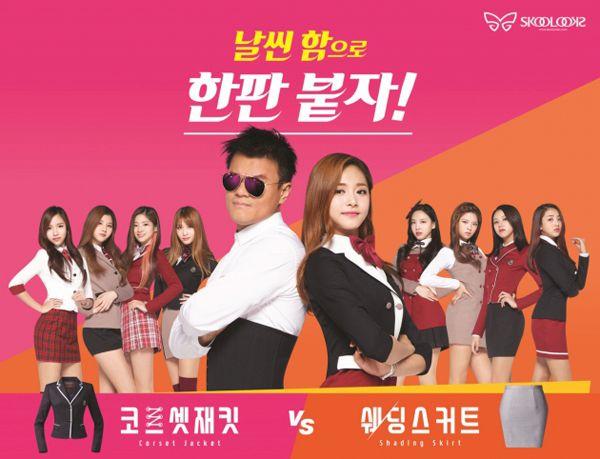 韓国の女性歌手グループ「TWICE」