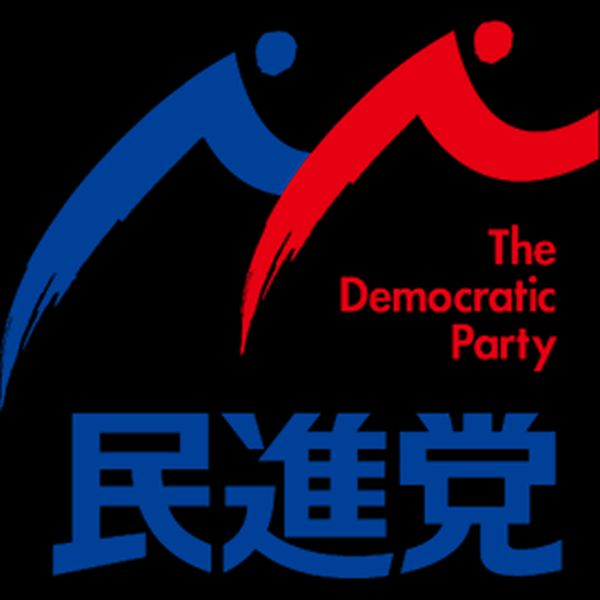 民進陣営から悲鳴「共産共闘は間違いだった !!!」....Oops !