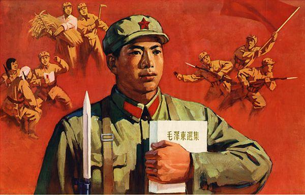 共産中国の同志らも応援に来た :『和夫同志 ! 頑張れ ! 日本を倒せ !』