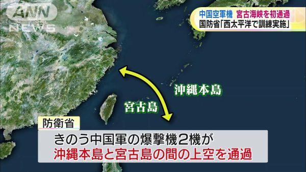 沖縄本島と宮古島間の宮古海峡