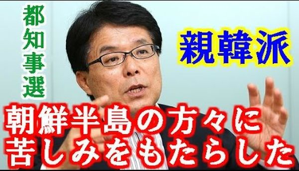 都知事選, 自民党が韓国大好きの増田寛也氏を軸に候補者を調整したが....現在は距離を置き続けた...(。-_-。) !