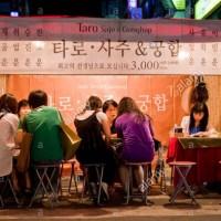 韓国の大統領選、総選挙の期日は占い師が決めていた...ワハハハ !!!