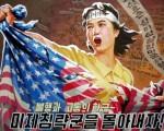 怖い !!! アメリカ, 中国, 日本と韓国....お前ら, もう 終わりだ !