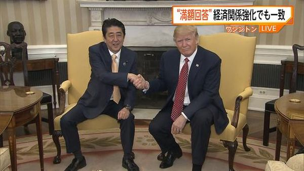 日米首脳会談 日米同盟と経済関係の強化で一致