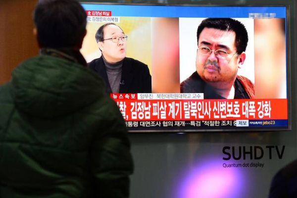 韓国メディア.....「出国審査を受ける前に2人の女に毒針で刺された... 」