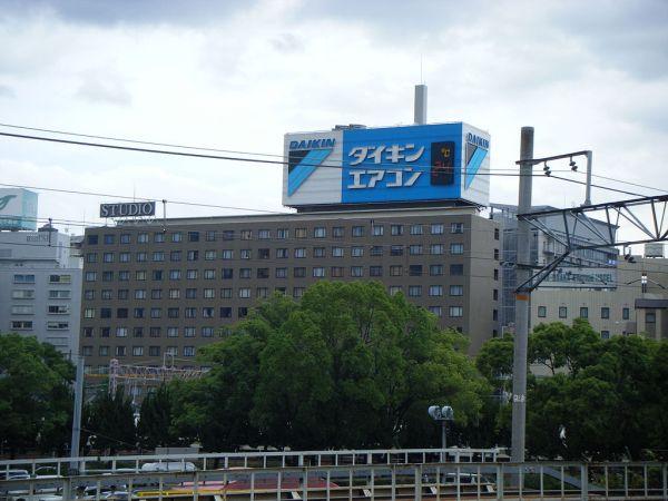 エアコン・メーカーのダイキン工業
