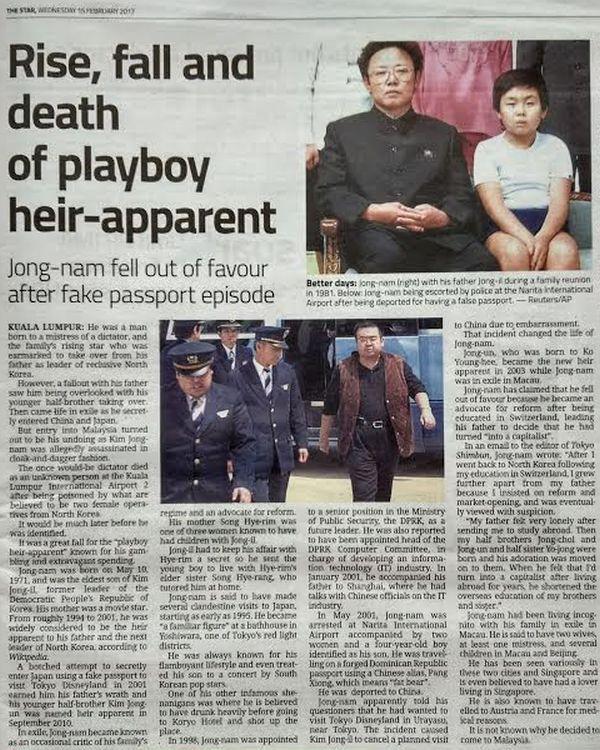 マレーシア英語ニュースの報道....金正男堕落の生活詳細なの報道