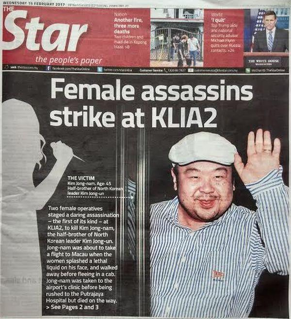 マレーシア英語ニュースの報道