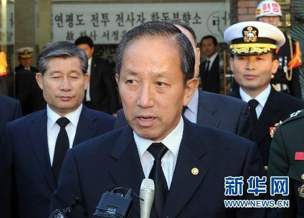 金泰栄....2010年11月25日、韓国の金泰栄国防相が、砲撃への対応で引責辞任