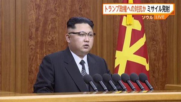 北朝鮮工作員から悪魔さんの正恩氏への電報 :『殺された ! 任務完了 !』