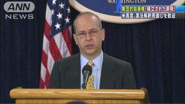 アメリカのラッセル国務次官補.....「集団的自衛権」歓迎の意向
