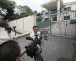 あたし大好きのマレーシアトップの中国語新聞紙 = 星洲日報