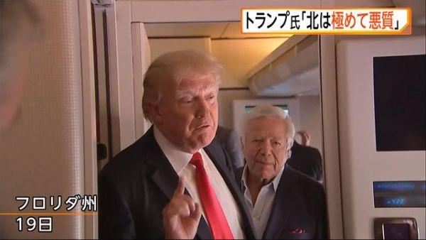 トランプ大統領「北朝鮮極めて悪質」