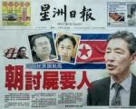 「核大国」の李東日氏 :『 リ・ジョンチョル容疑者を無条件で釈放すべき !....遺体も北朝鮮に返せ !』...Wow !