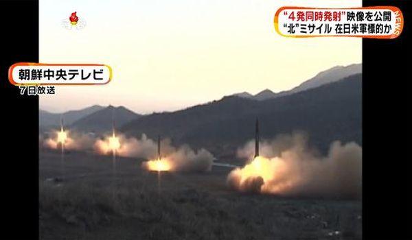 北朝鮮ミサイル 在日米軍標的か 北朝鮮メディアは、発射訓練は成功したとして、「訓練をした部隊は、在日アメリカ軍基地の攻撃を担当している」と報じている