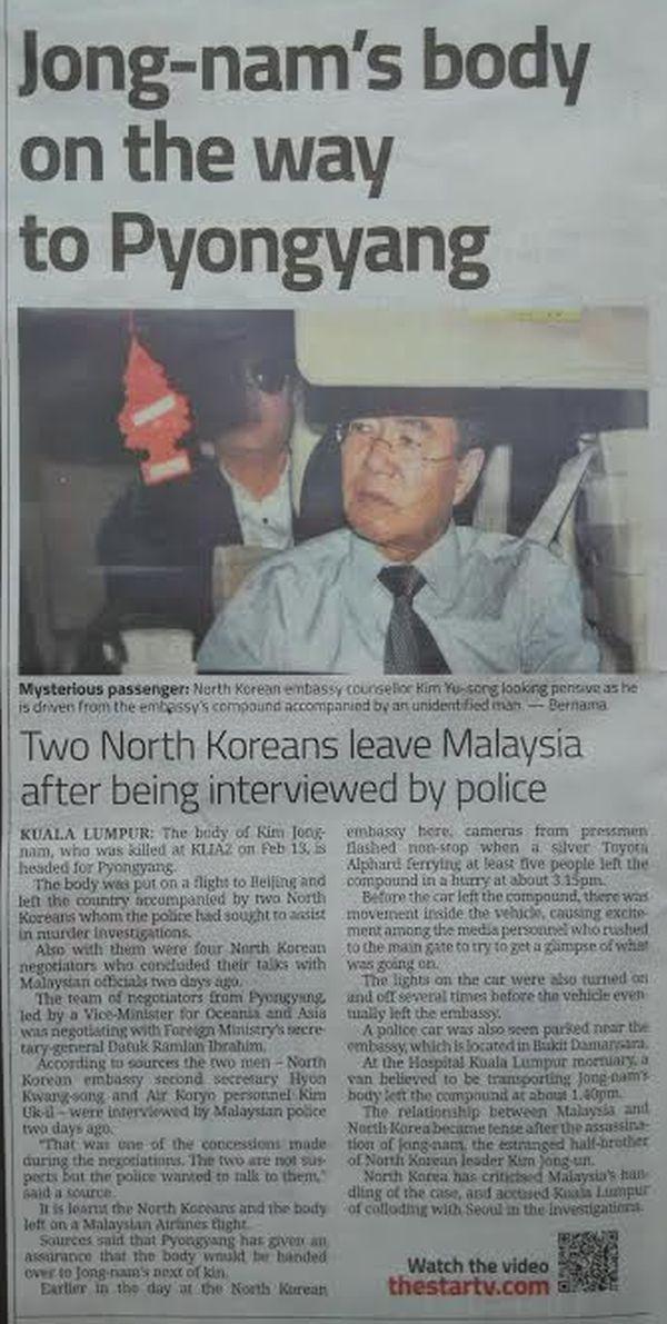 北朝鮮に戻ると, 直ちに「国民の英雄」になる ! おめでとうございます !