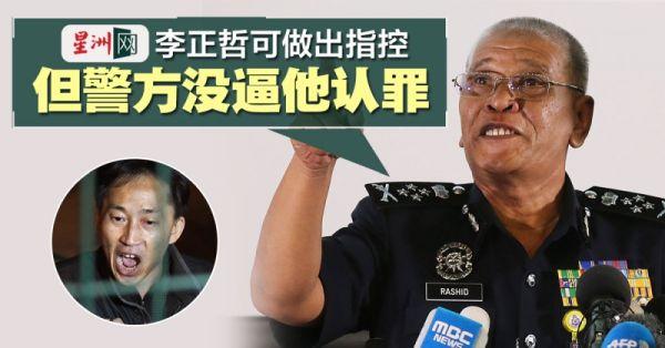 マレーシア警察 :『 デタラメばかり ! さすがの朝鮮人ね !』