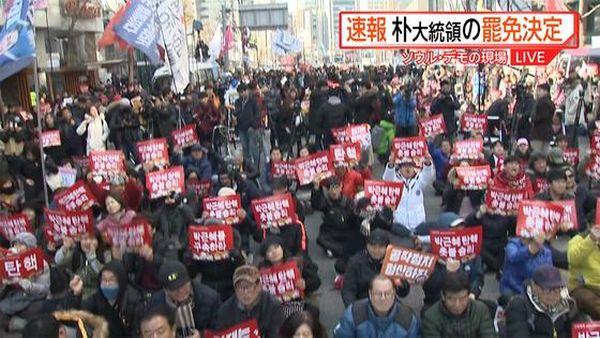 朴大統領の罷免決定 デモの現場は