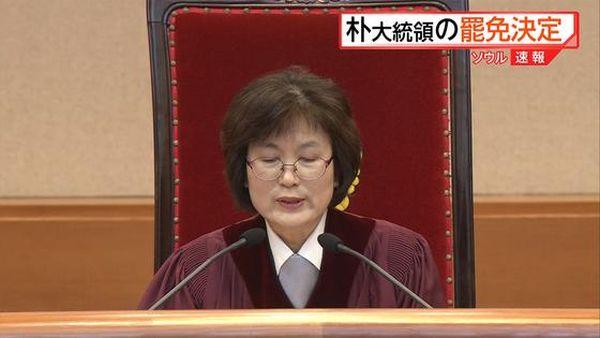 李貞美裁判官