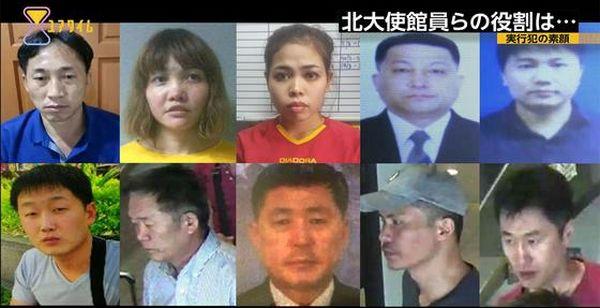 殺害事件容疑者10人....傭兵キラー二人, その他の 8人みんなも北朝鮮大使館の従業員...Wow !