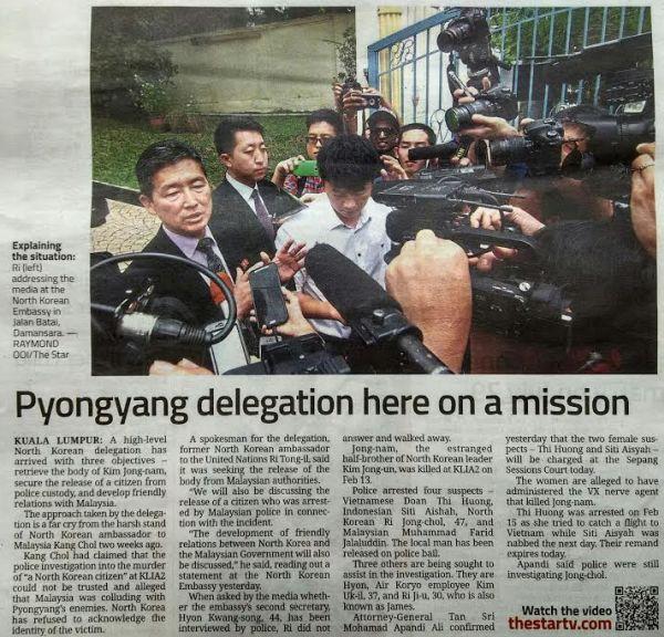 ようこそ !「北朝鮮の工作員」マレーシアへの公式訪問