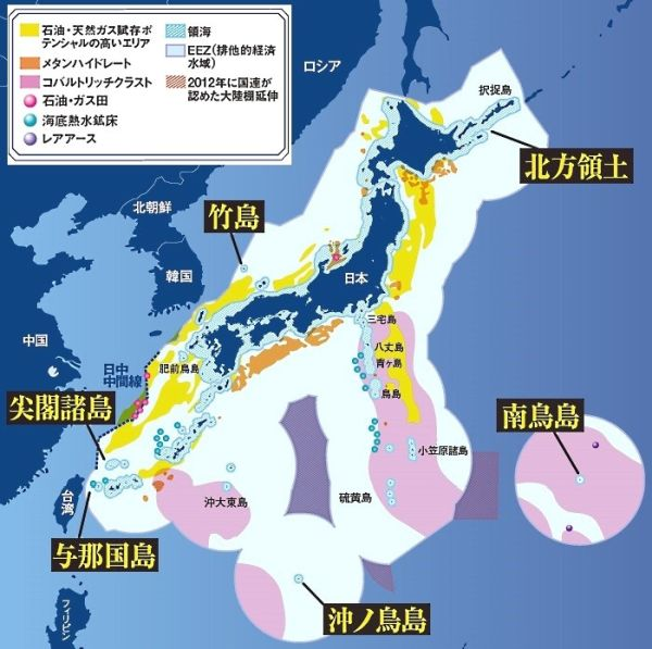 日本の排他的経済水域(EEZ)